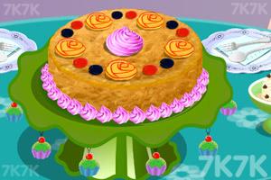 《制作苹果蛋糕》截图2