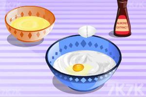 《苹果杏仁蛋糕》游戏画面1