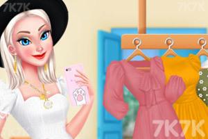 《公主的泡泡袖》游戏画面1