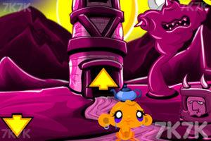 《逗小猴开心系列450》游戏画面2