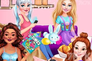 《公主爱魔法》游戏画面1