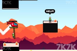 《空中救援》游戏画面5