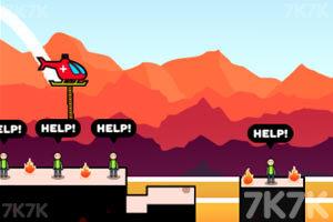 《空中救援》游戏画面2