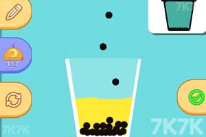 《全民做奶茶》游戏画面1