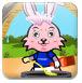 小兔的萝卜晚餐