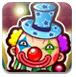 小丑马戏团