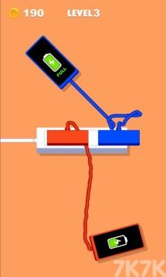 《马上充电》游戏画面5