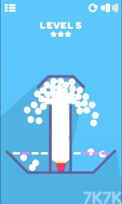 《用球装满》游戏画面4