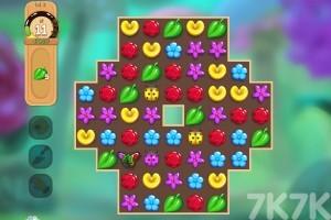 《花圃对对碰》游戏画面1