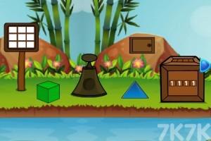 《救济白鸽》游戏画面1