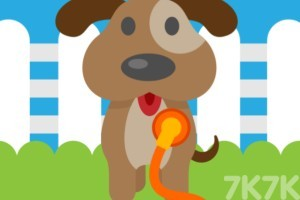 《养只宠物狗》游戏画面1