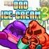 冰淇淋坏蛋3H5