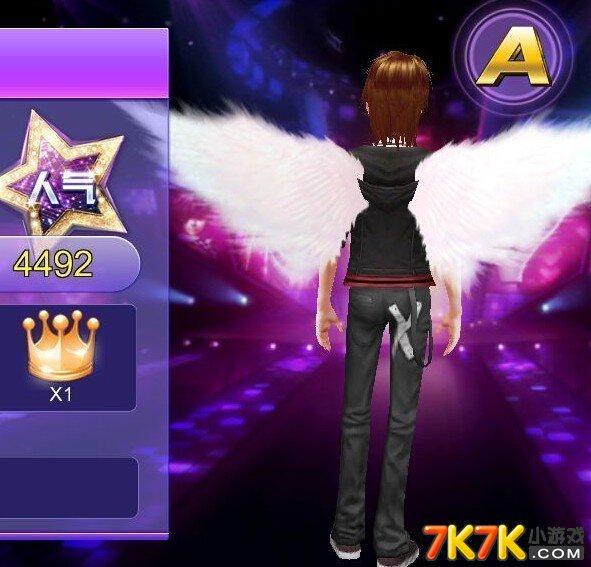 全民炫舞天使之翼 名称:全民炫舞天使之翼 等级:S级 属性:上座率增加15%,增加3600人气 获取方式:占星抽取 以上就是全民天使之翼的图文属性,花了250钻石,抽到了白翅膀。然后发现是一天的。 以上就是7K7K小编今天给大家整理的有关《全民炫舞》S级翅膀天使之翼图文介绍,希望对大家有所帮助!更多全民炫舞攻略内容,请锁定7K7K全民炫舞专区! 原标题:全民炫舞S级翅膀天使之翼图文介绍
