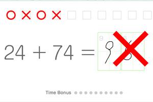 画数字算术题