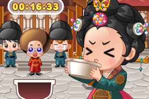 小公主喝中藥中文版