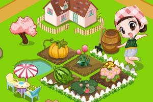 我的農場家園