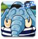 叫醒打鼾的大象3