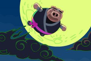 飞天忍猪增强版