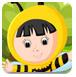 救援可爱的蜂女郎
