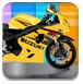 组装摩托车