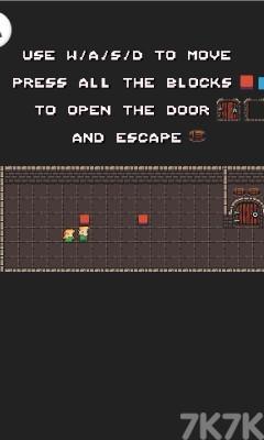 《逃脱城堡》游戏画面1