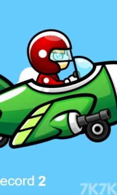 《我要开飞机》游戏画面1