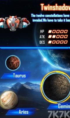 《太空雷霆戰機》游戲畫面1