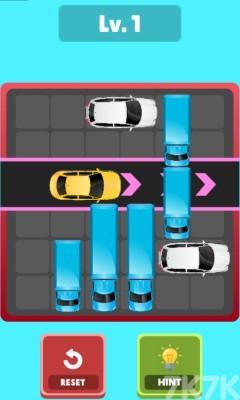 《汽車華容道》游戲畫面1