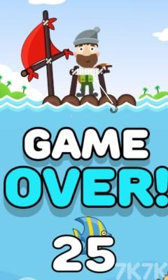 《开心来钓鱼》游戏画面4
