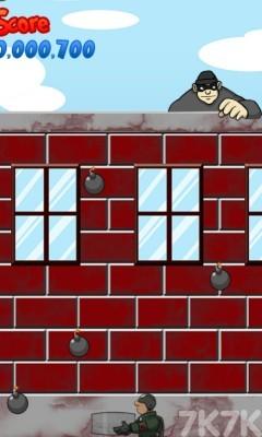 《护卫接炸弹》游戏画面2