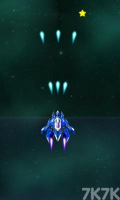 《宇宙火焰2无敌版》游戏画面3