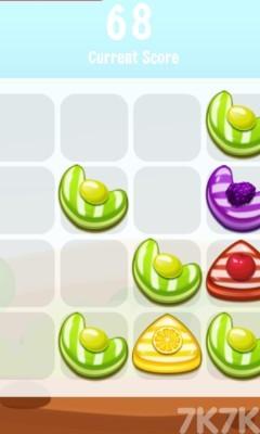 《2048糖果合成》游戏画面1