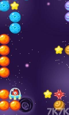 《小怪兽太空之旅》游戏画面4