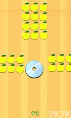 《切割苹果》游戏画面3