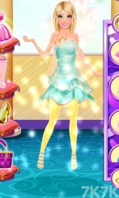 《公主珠宝店》游戏画面1