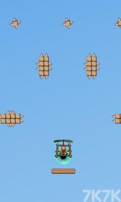 《原始人空中冒险》游戏画面3