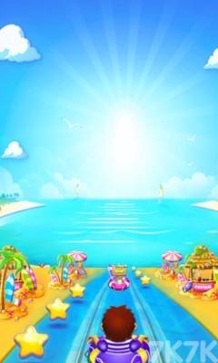 《夏日欢乐滑冰》游戏画面1