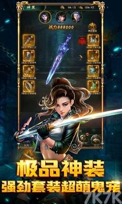 《7k7k摸金校尉之西夏迷踪》游戏画面5
