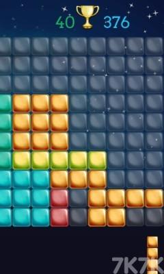 《拼接方块》游戏画面1