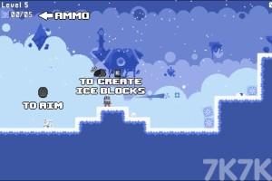 《制冰人》游戏画面3