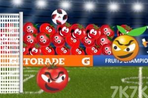 《水果足球队》游戏画面3