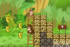 《小猴父子历险记H5》游戏画面2