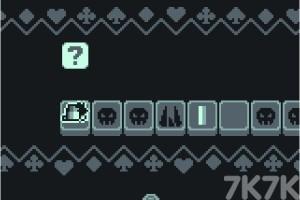 《骰子大冒险》游戏画面1