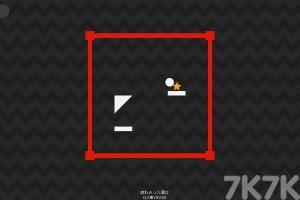 《重力翻转》游戏画面3