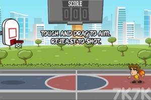 《街头灌篮》游戏画面1