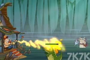 《保护家园修改版》游戏画面4