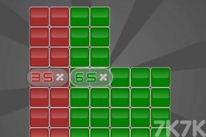 《方块覆盖》游戏画面3