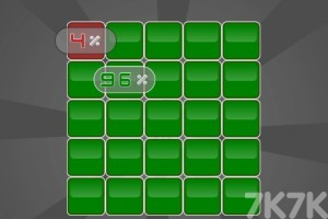 《方块覆盖》游戏画面1