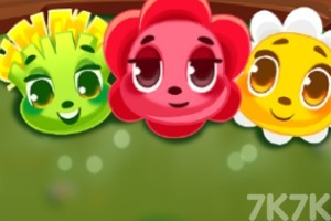 《花朵射手》游戏画面4