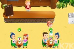 《欢乐小酒吧》游戏画面4